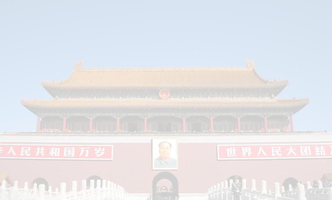 TTW-S4Beijing1060x640